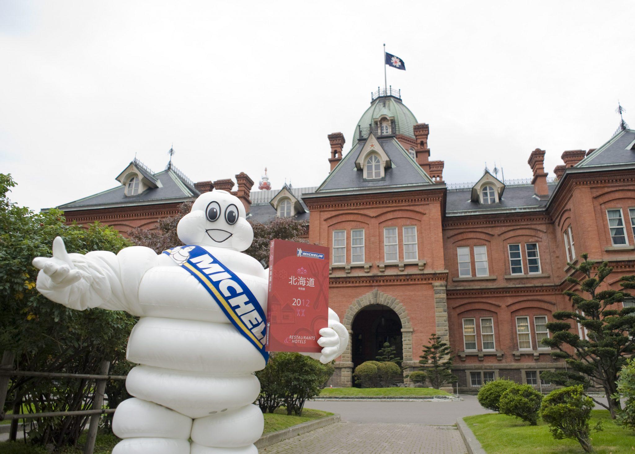 北海道知事公館とミシュランマン