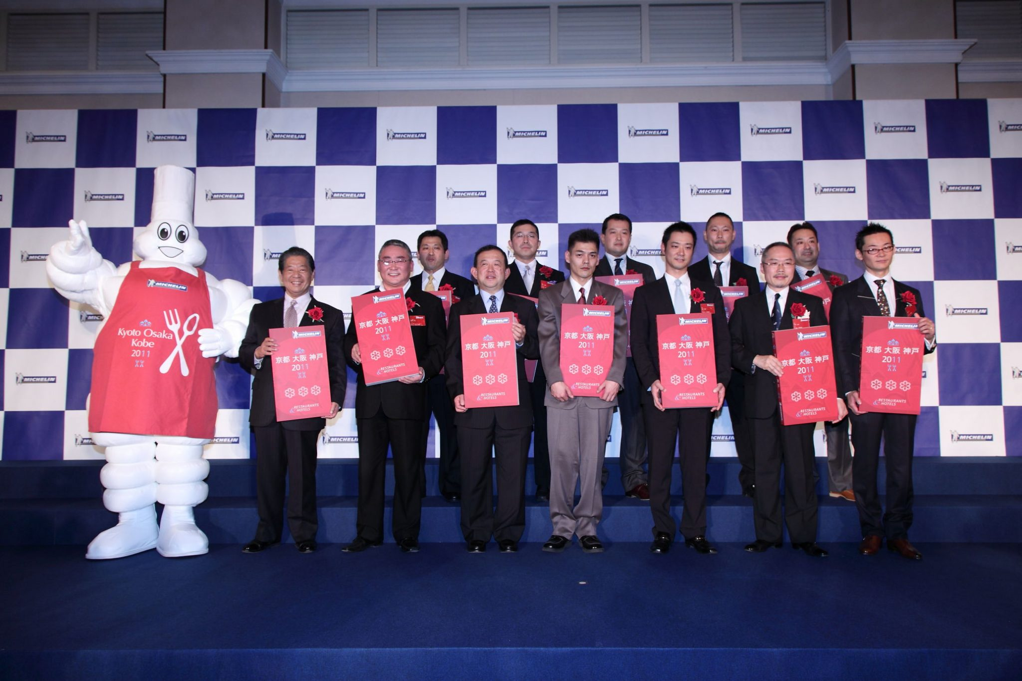 「ミシュランガイド京都・大阪・神戸2011」三つ星シェフ