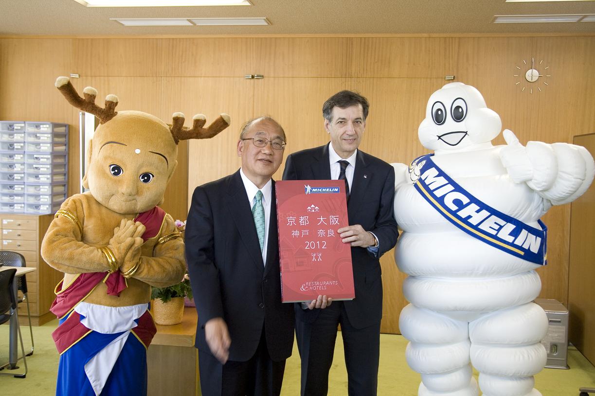 ミシュランガイド 奈良県知事表敬訪問
