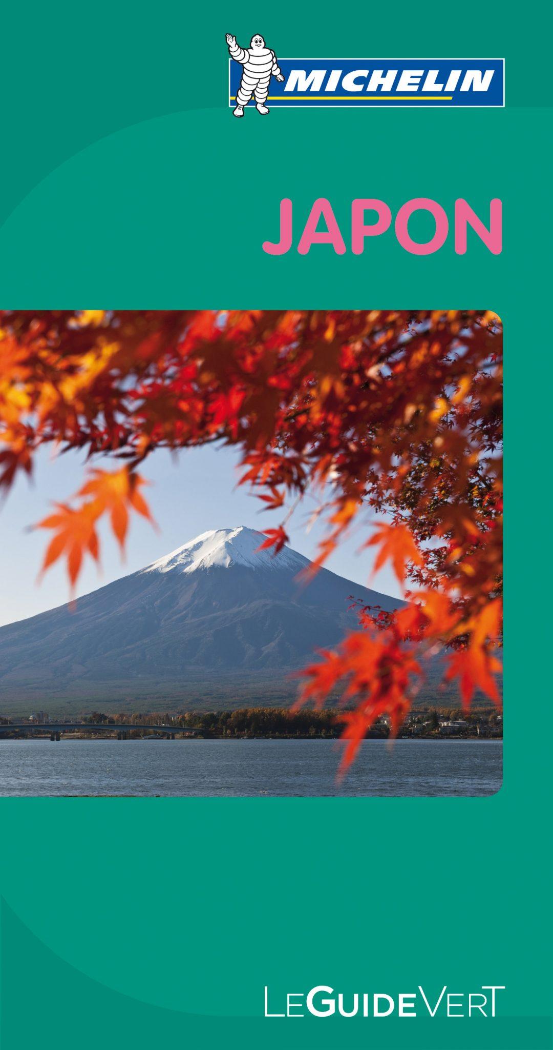 ガイドブック:ミシュラン・グリーンガイド・ジャポン改訂第2版