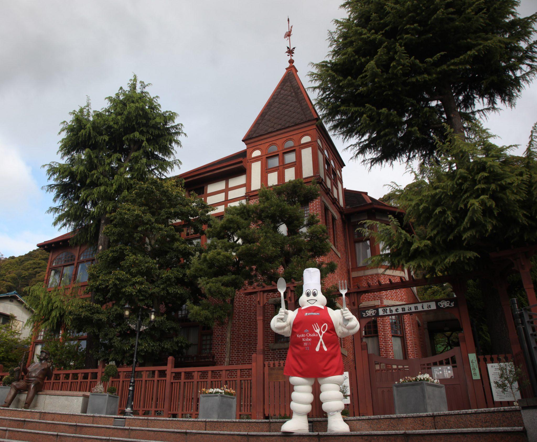 風見鶏の館とミシュランマン2(神戸市)