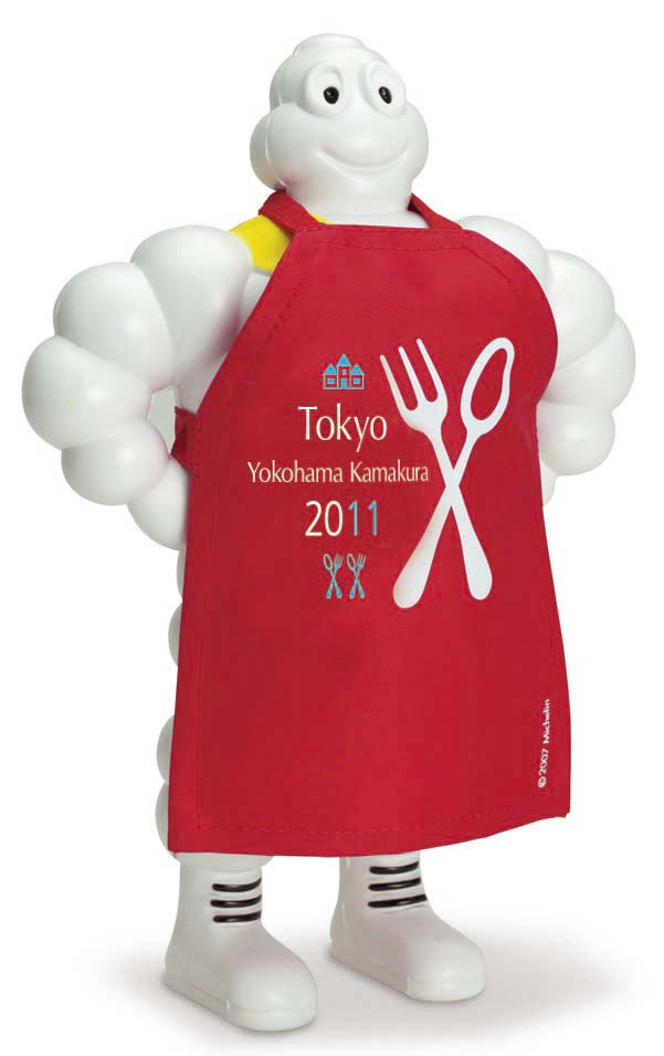 フィギュア/スタンダードビブ Tokyo2011