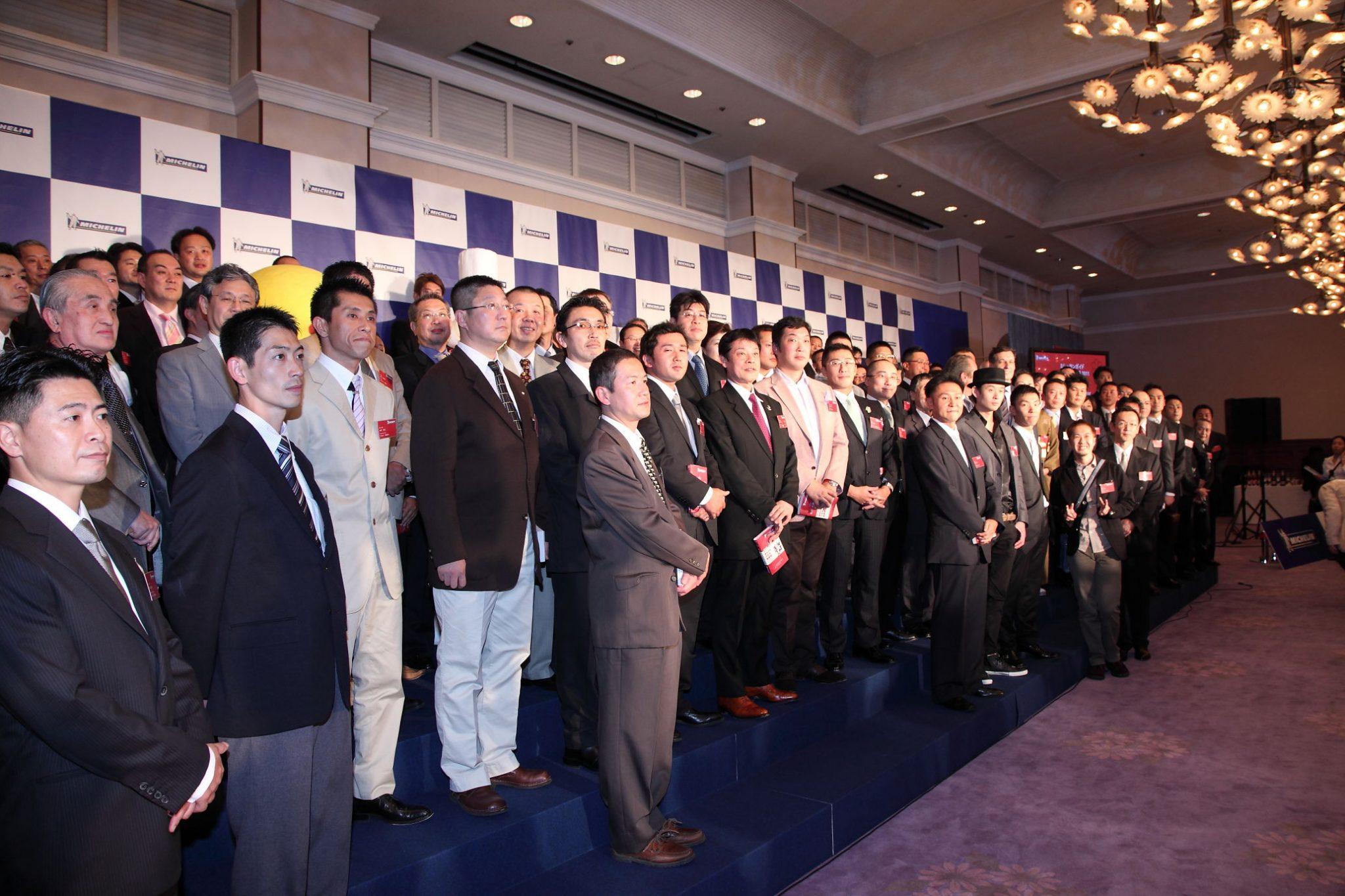 「ミシュランガイド京都・大阪・神戸2011」シェフ集合写真