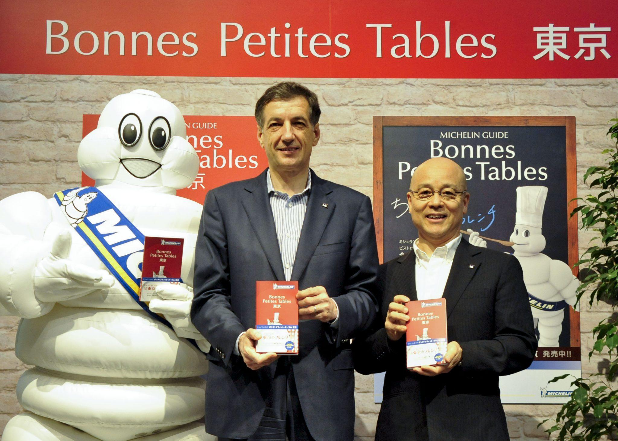 ミシュランガイド ボンヌ・プティット・ターブル・東京 発表記者会見(2011年7月)