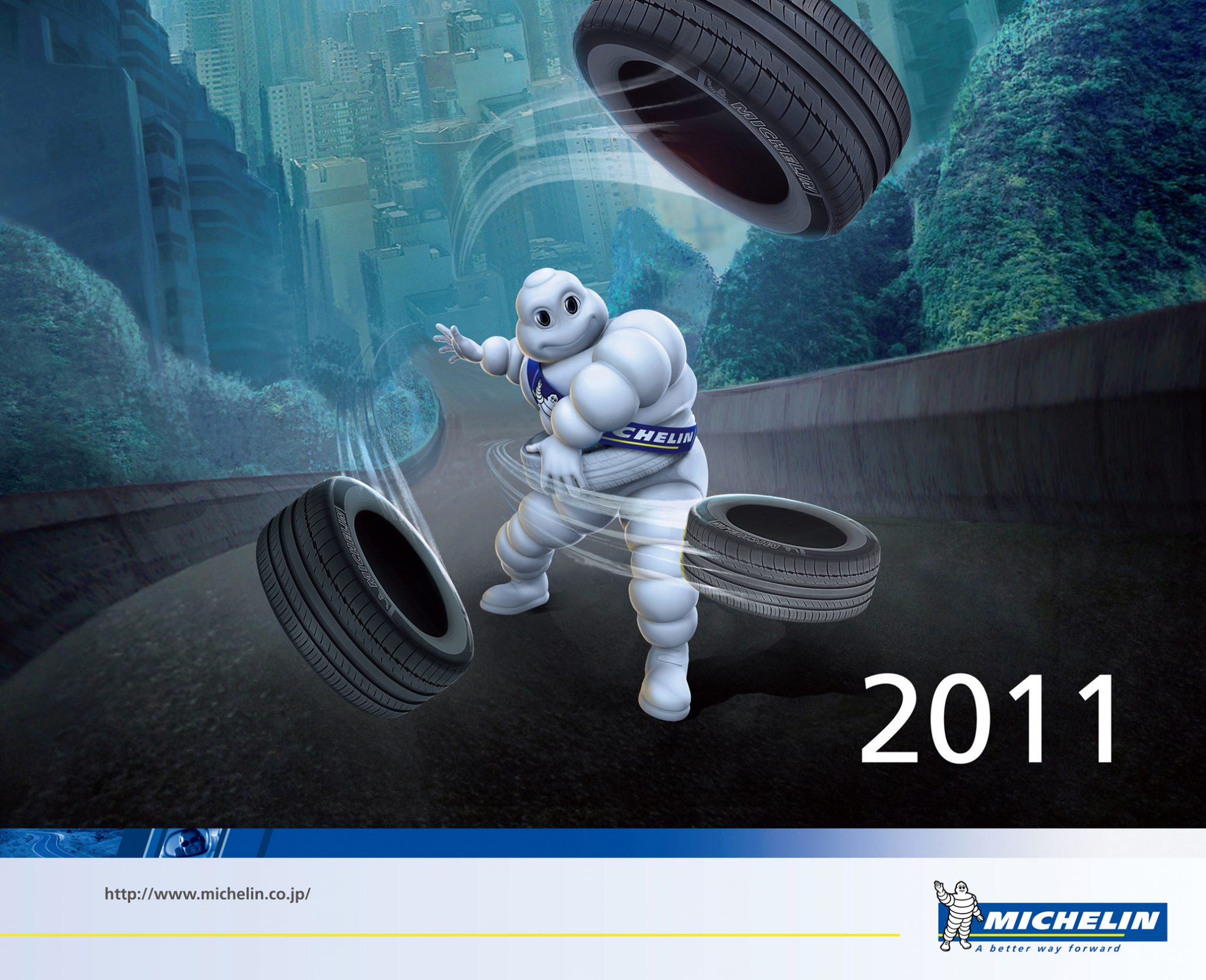 ミシュラン2011年カレンダー
