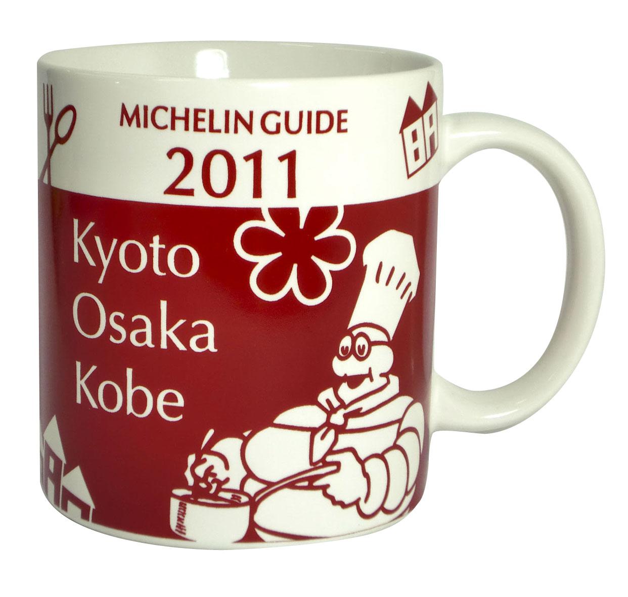 マグカップ Kyoto2011
