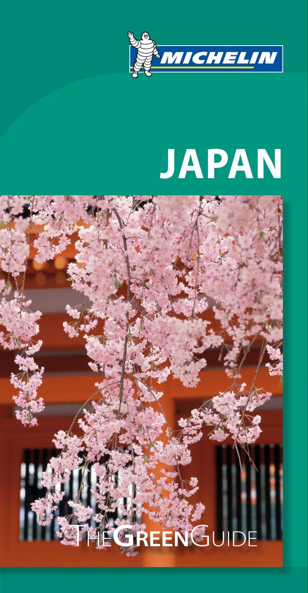 ミシュラン・グリーンガイド・ジャパン英語版改訂第2版