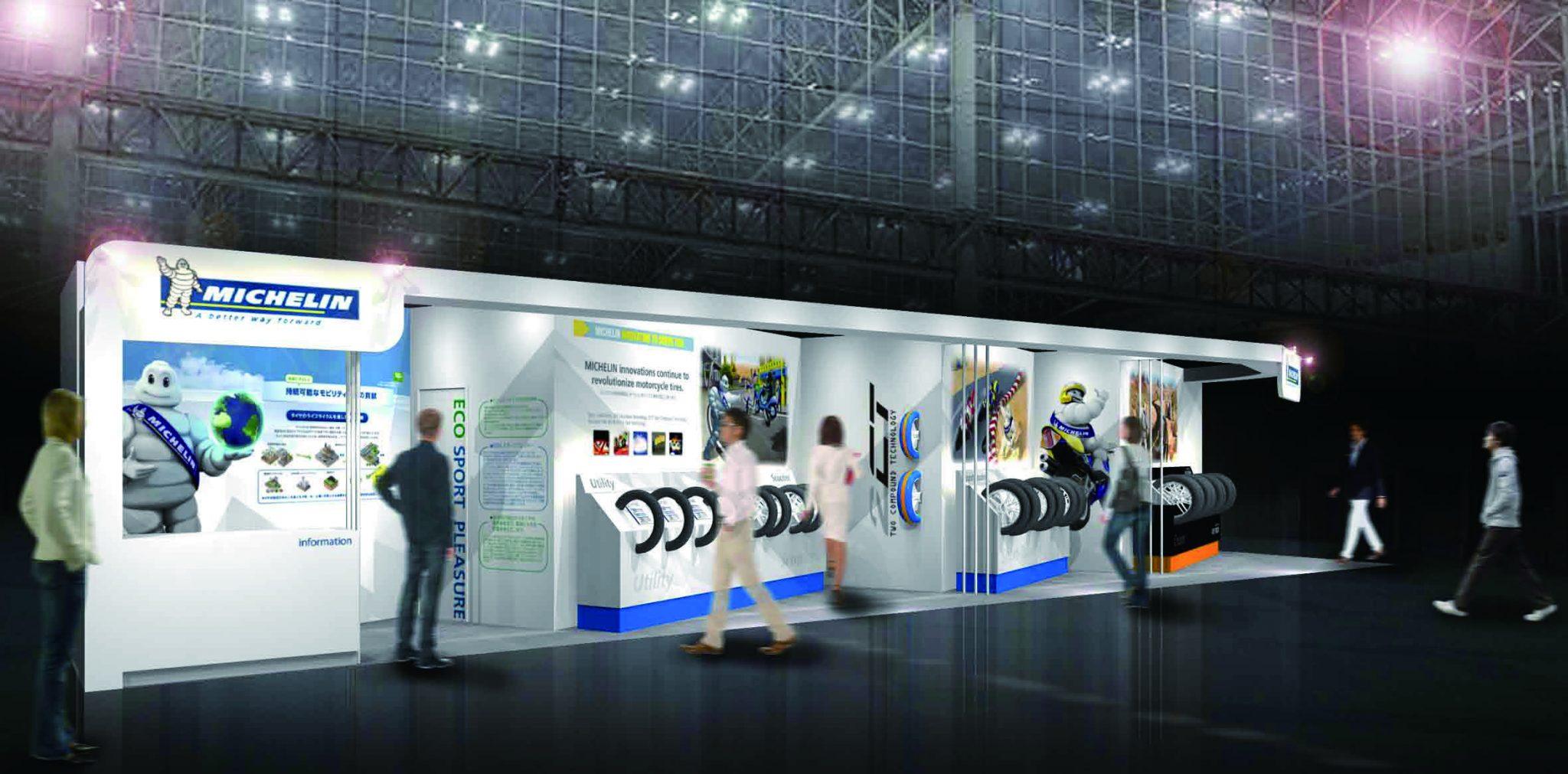 東京モーターサイクルショー2012ブースイメージ2