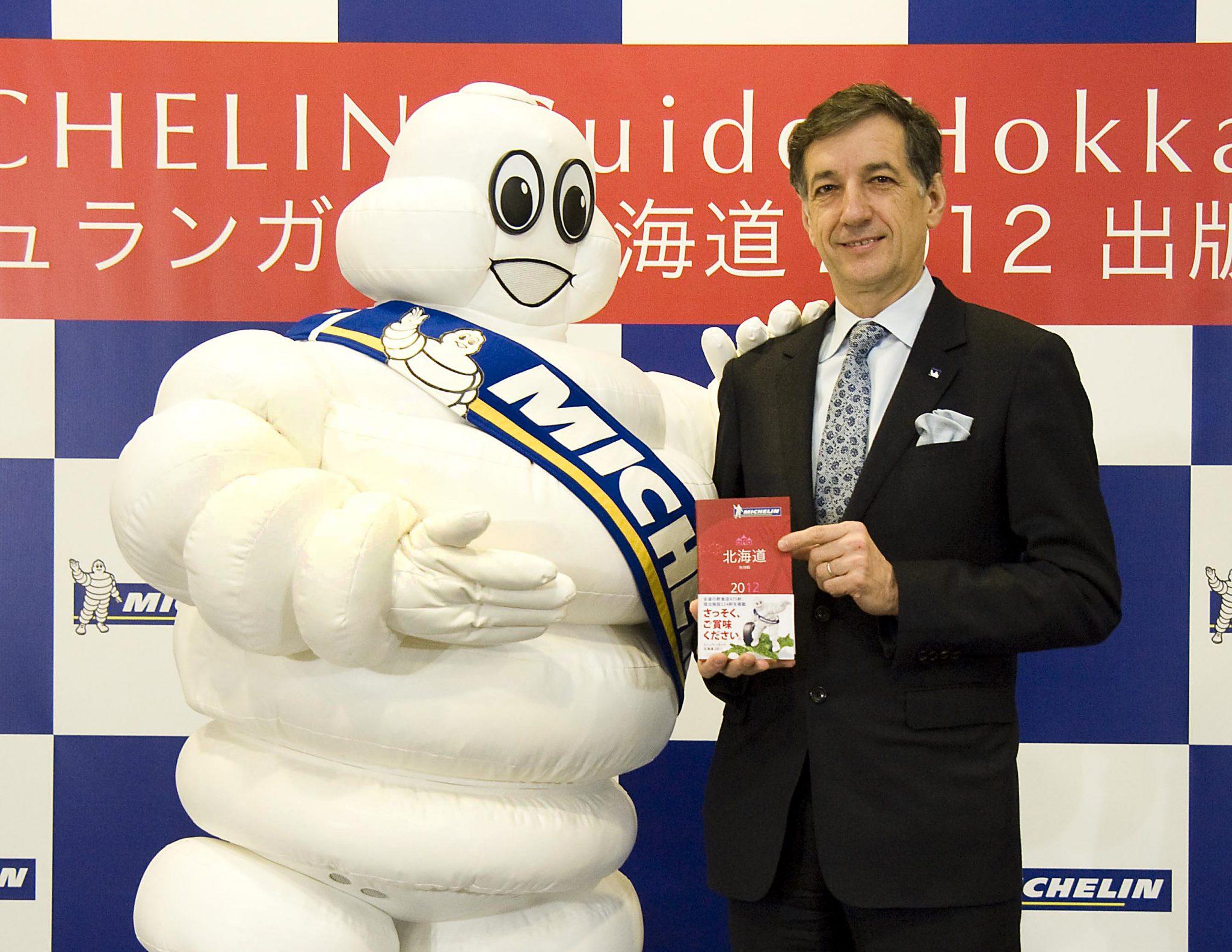 ミシュランガイド 北海道 2012 出版記念パーティー ミシュランマンとデルマス社長