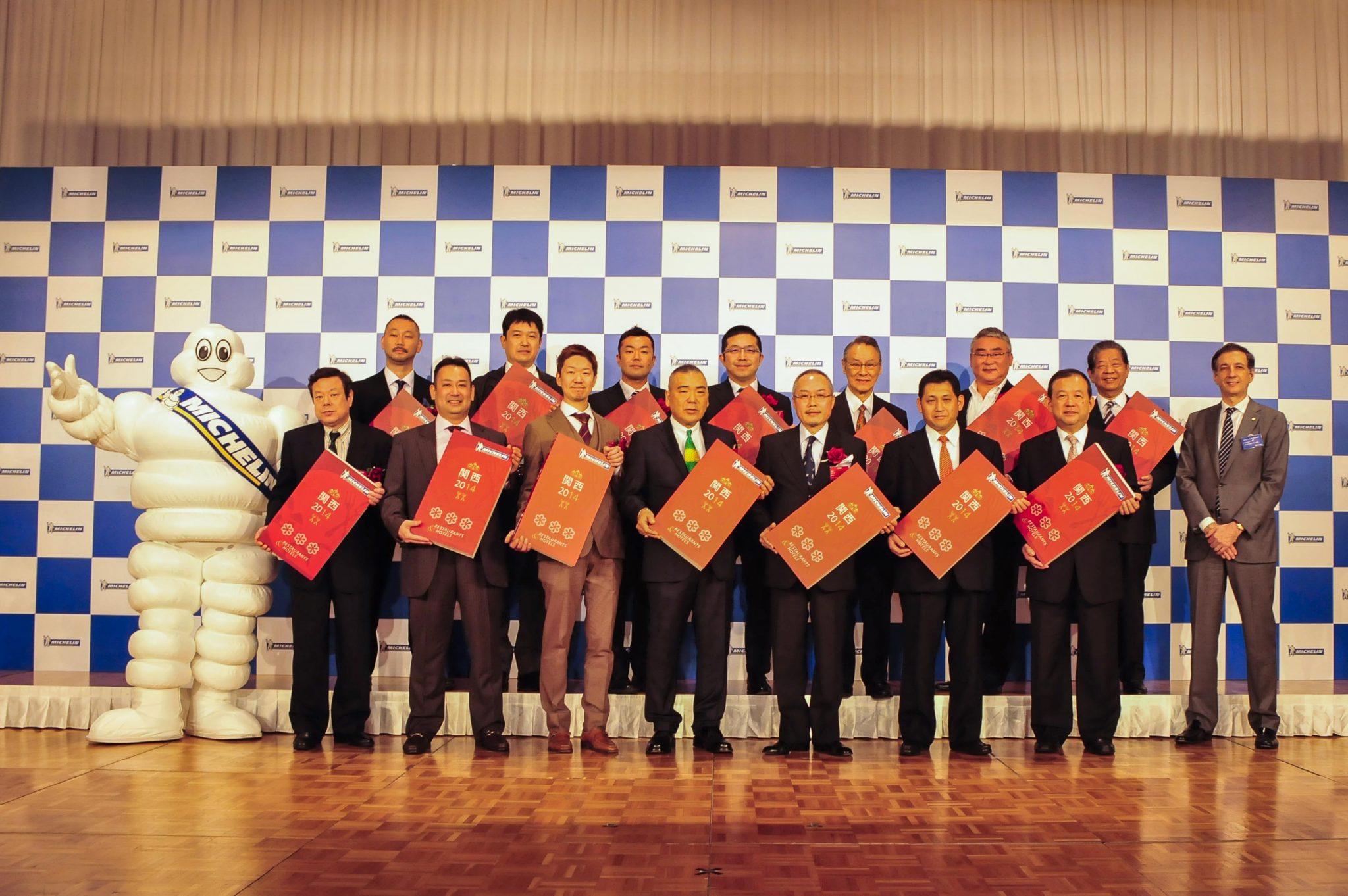 ミシュランガイド関西2014 出版記念パーティー 三つ星シェフ集合写真