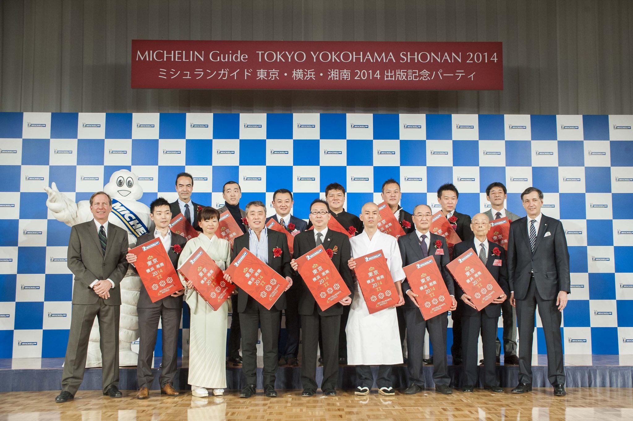 ミシュランガイド東京・横浜・湘南2014 出版記念パーティー 3