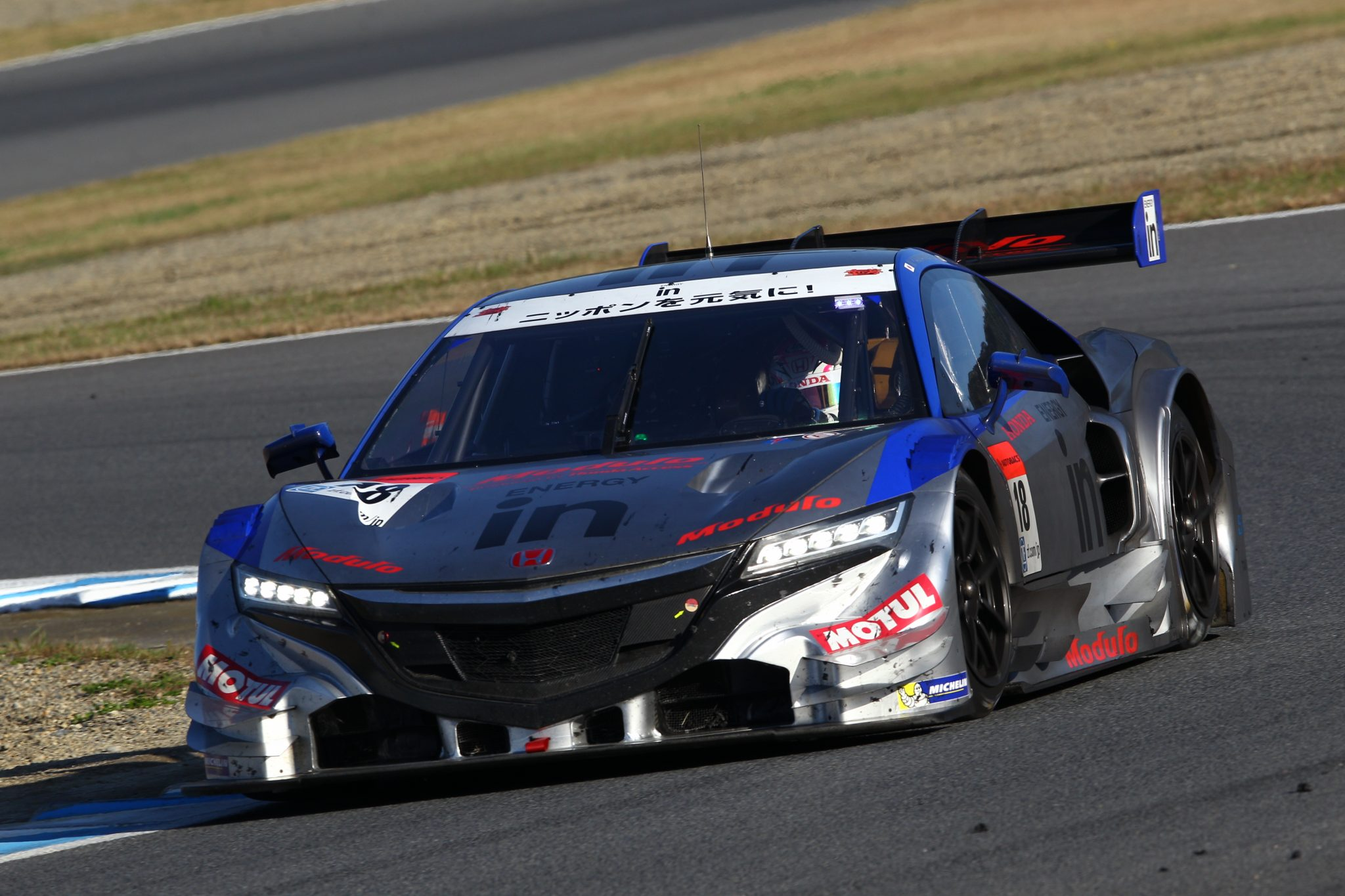 2014 Super GT Rd8_#18 ウィダーモデューロ NSX CONCEPT GT (2)