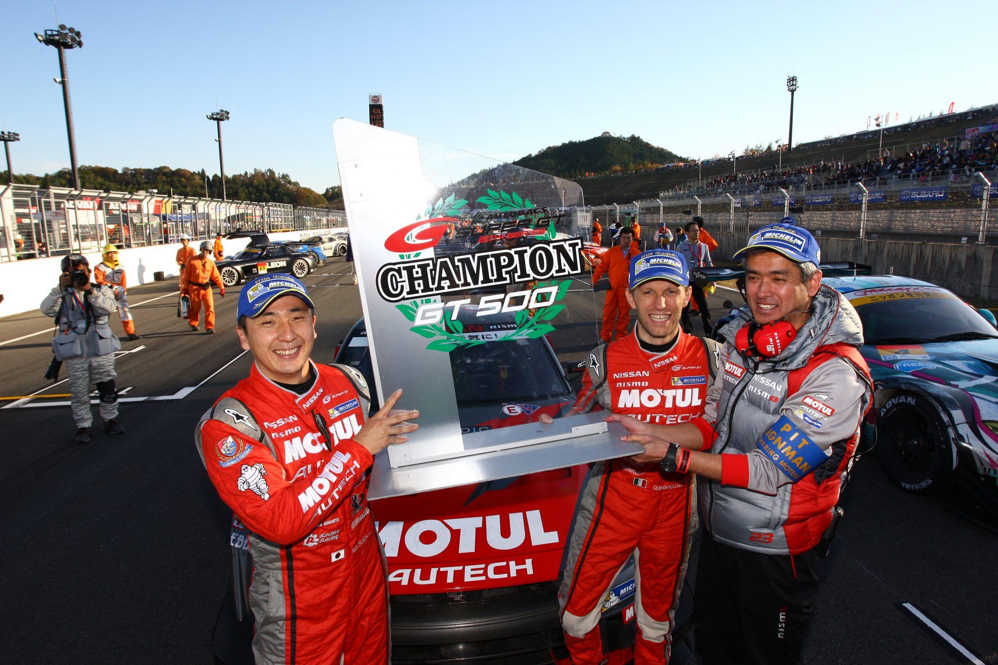 2014 Super GT Rd8_#23 Champion