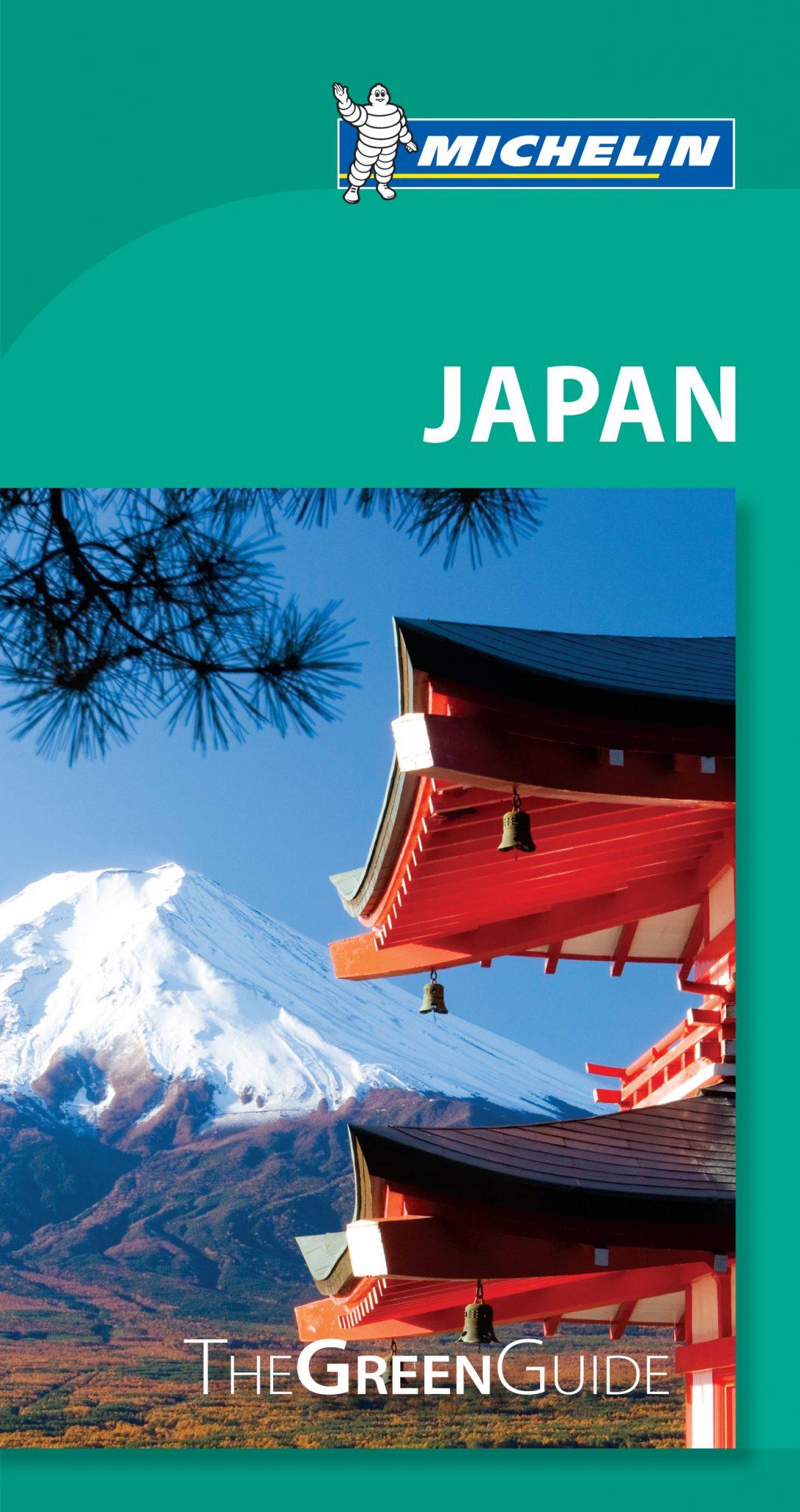 ミシュラン・グリーンガイド・ジャパン英語版改訂第4版