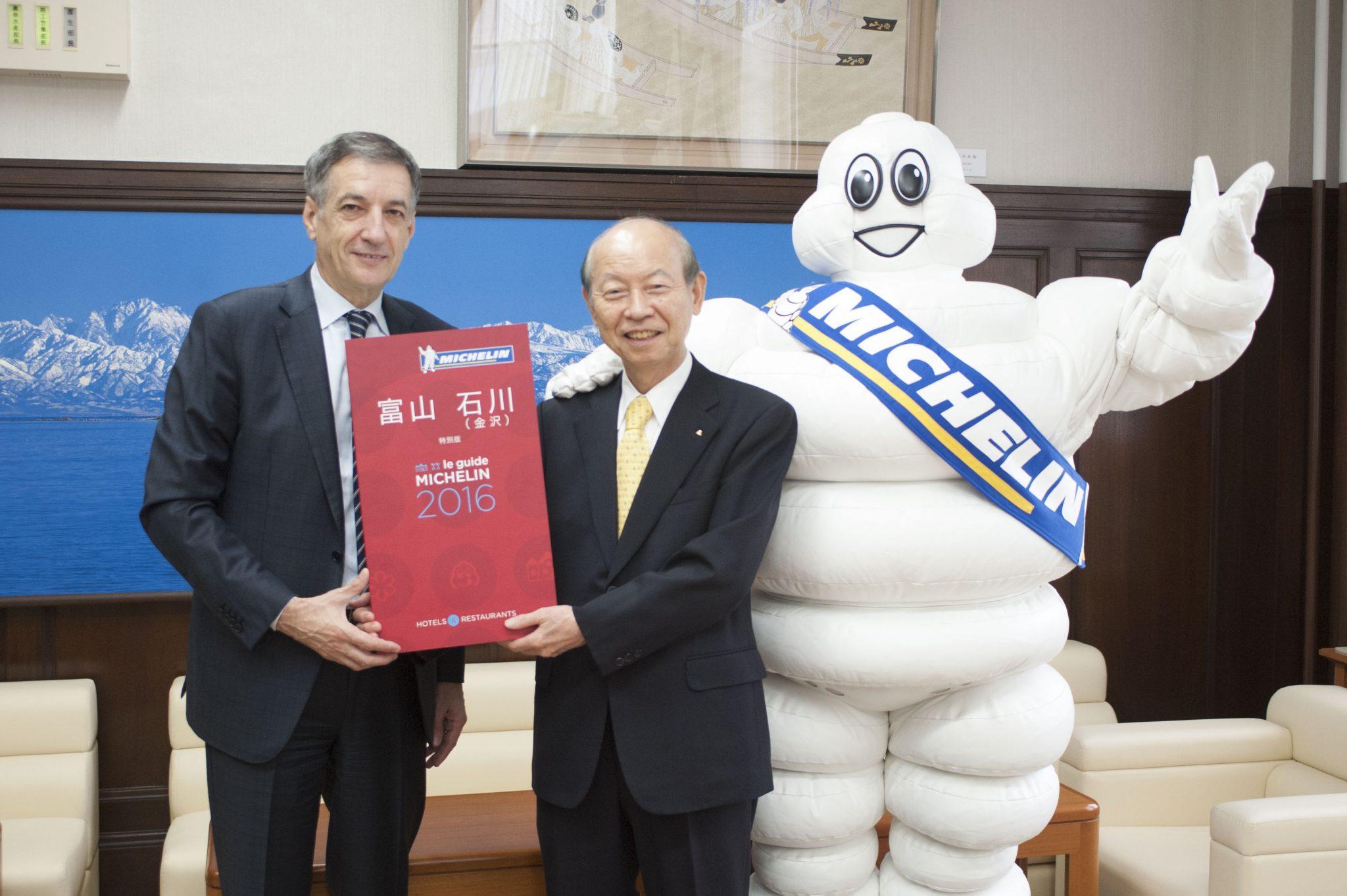 富山県知事表敬訪問
