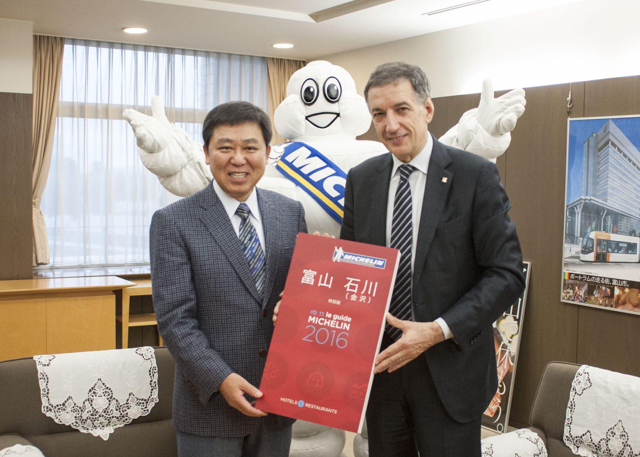 富山市長表敬訪問