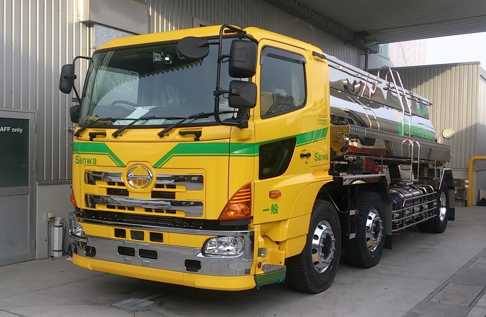 X One 三和運輸トラック