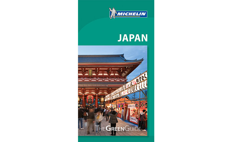 「ミシュラン・グリーンガイド・ジャパン」 改訂第5版 (英語)