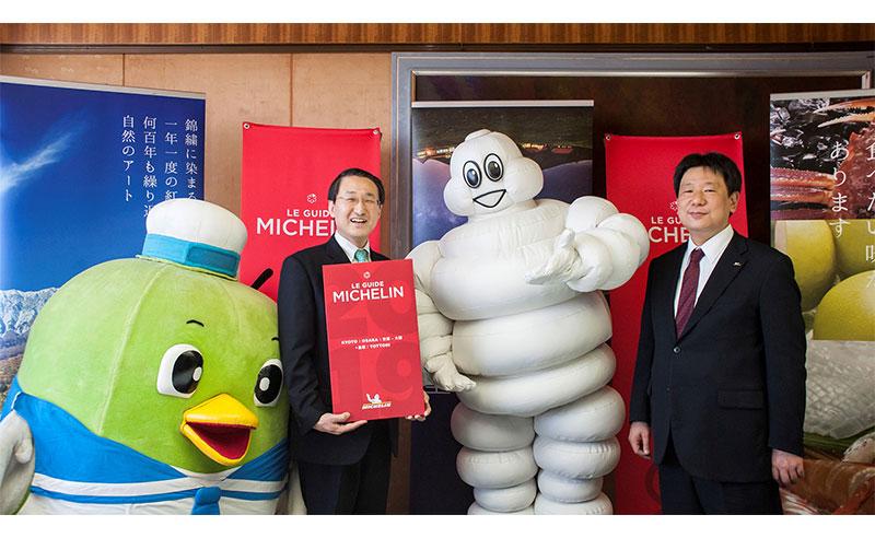 鳥取県知事表敬訪問