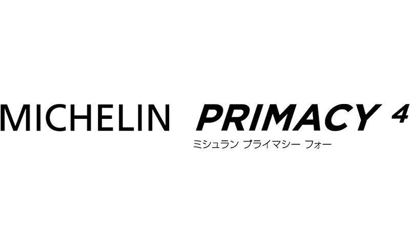 PRIMACY4 - ロゴ1