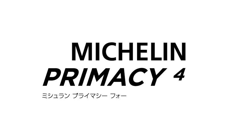 PRIMACY4 - ロゴ2