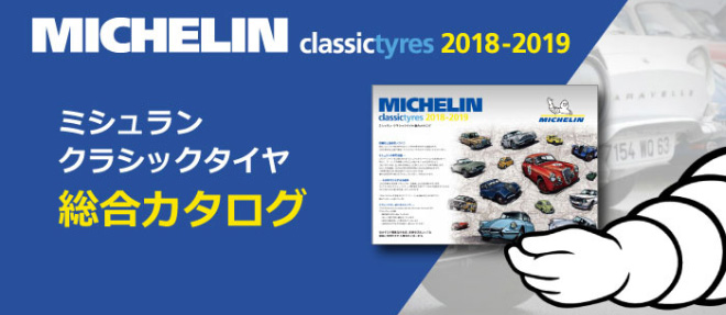 MICHELIN MXV3-A